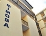 Hotel Mimosa Rimini